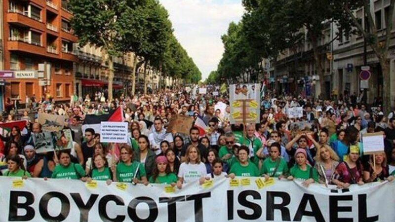 #israel #bds #Palästina